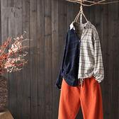 棉柔拼色格子襯衫長袖開衫上衣/設計家Y3808