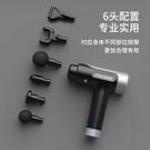 USB筋膜槍深層震動液晶顯示20檔調節頸部多功能電動經絡按摩儀肌肉放松器 小山好物