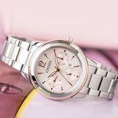 【送!!電影票】CITIZEN xC 星辰 Eco-Drive 銀色魅力優雅光動能腕錶 FD2065-56W 熱賣中!