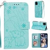 【萌萌噠】iPhone 11 Pro Max  雙面壓花系列 可愛煙花象保護殼 支架磁扣 全包軟殼側翻皮套 手機套