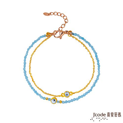 J'code真愛密碼 簡約黃金/石英手鍊