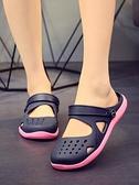 越南乳膠涼鞋女韓版潮流平底時尚防滑洞洞鞋防臭休閒不磨腳軟底鞋 格蘭小鋪