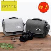 佳能EOS 650D 700D 750D 80D 6D 77D 5D2 5D3 200d單反相機包防水【全館免運】