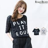 蕾絲--獨特設計簡約個性圓領英文字蕾絲洞洞上衣/罩衫(白.黑XL-5L)-U403眼圈熊中大尺碼◎