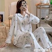 春秋季新款睡衣女棉長袖韓版學生可愛女士開衫可外穿家居服薄款 奇妙商鋪