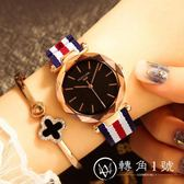 抖音同款手表女表時尚潮流韓版簡約防水時裝表皮帶品質學生石英表