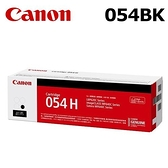 Canon 原廠黑色高印量碳粉匣 054H BK