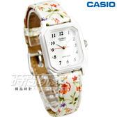 CASIO卡西歐 LQ-142LB-7B 皮革混搭風情腕錶 女錶 碎花白 LQ-142LB-7BDF