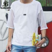 大尺码T恤 夏季男士寬鬆休閒韓版短袖潮男純棉袖子鏤空個性夏天短T恤