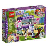 樂高積木LEGO Friends系列 41332 艾瑪的藝術小站