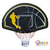 SBA305-006B成人戶外家用籃球架掛壁式標準室外籃球框配加厚籃板 XW