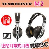 Sennheiser 聲海 Momentum i (M2) 耳罩式耳機 棕色,For iOS Apple手機,24期0利率,宙宣代理