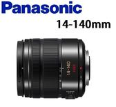 [EYE DC] Panasonic LUMIX G VARIO 14-140mm F3.5-5.6 ASPH O.I.S. 二代 松下公司貨 (12/24期0利率)
