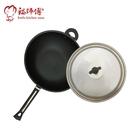 台灣製造鍋師傅 遠紅外線不沾炒鍋 36cm附不銹鋼鍋蓋-航鈦合金不沾鍋