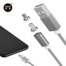 □Moizen㊣ 二合一 Apple & MICRO USB接頭 磁吸充電線 傳輸線□iPhone Xs XR Xs Max iPhone SE 編織線 磁吸線