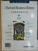 【書寶二手書T8/雜誌期刊_WFG】哈佛商業評論中文版_第六期_小心瞎忙的經理人等