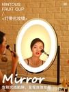 化妝鏡 米卡帶燈台式led化妝鏡高清梳妝鏡智慧ins網紅補光美容宿舍大鏡子 MKS韓菲兒