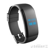 智慧手環智慧手環運動測心率手錶多功能計步男女通用LX爾碩數位