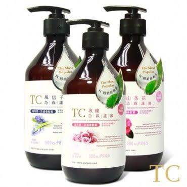 【TC】急救護髮膜 綜合3入組(500ml)