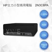 HP 400G6SF/i7 主力小型商用電腦 2N3C8PA