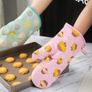 2隻防燙手套耐高溫加厚隔熱防熱廚房烤箱微波爐專用烘培烘焙家用