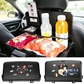車載餐盤 汽車餐桌車載後座餐盤小車用摺疊多功能水杯架飲料架車內用品兒童T 3色