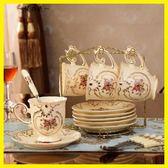 全館83折 金色鐵架歐式咖啡杯架吊杯壺架不銹鋼6杯掛架水杯掛架茶杯置物架【櫻花本鋪】
