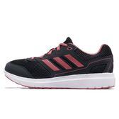 ADIDAS  Duramo Lite 2.0 -女款運動慢跑鞋- NO.B75583
