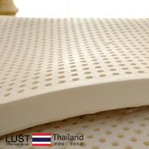 【LUST】5尺  100%純乳膠床墊 CERI純乳膠檢驗《含收納袋/白色棉布》 泰國乳膠床