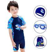 兒童游泳衣男童分體寶寶中大童小孩嬰幼兒學生游泳褲泳裝套裝-炫科技