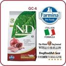 WDJ Farmina法米納.ND結紮成貓無穀糧-雞肉石榴(GC-6)-1.5kg