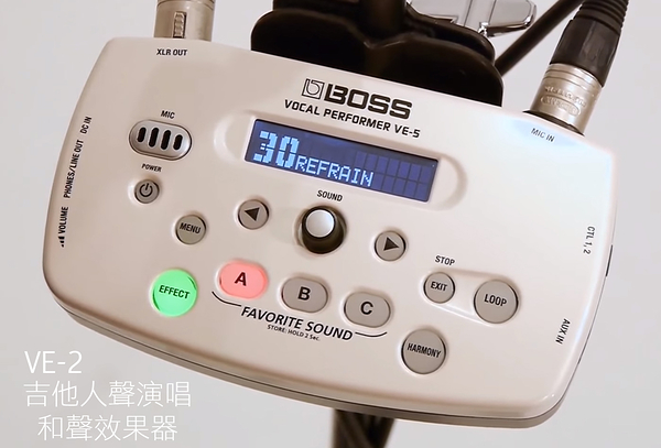 小叮噹的店 - 效果器 BOSS VE-5 專業 人聲效果處理器 Vocal Echo