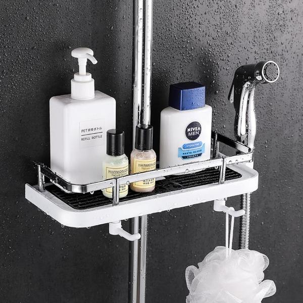 花灑置物架免打孔托盤支架淋浴房掛架沐浴露浴室衛生間淋浴花灑桿 「免運」