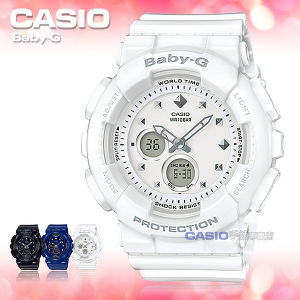 CASIO 卡西歐 手錶專賣店 BABY-G BA-125-7A DR 女錶 樹脂錶帶 防震 LED燈 世界時間 秒錶 倒數計時