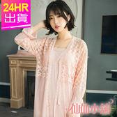 性感罩衫 粉 小花蕾絲 外罩綁帶二件式連身日系睡衣 居家成套休閒服 仙仙小舖