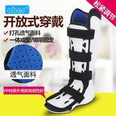 踝關節固定支具 跟腱鞋小腿腳踝骨折踝關節足下垂足托DF