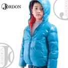 【JORDON 橋登 兒童 羽絨外套《藍色》】204/羽絨衣/兒童外套/保暖外套