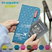 護照包 證件夾旅行機票多功能男女出國證件袋韓國日本潮牌 卡菲婭
