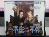 影音專賣店-V30-001-正版VCD*電影【一不住二不休】-班史提勒*茱兒芭莉摩
