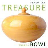 台灣檜木聚寶盆 33/20/8.1|聚寶瓶|聚財盆|現代中式|家居裝飾|藝術藝品|擺飾擺件|居家納福|事業招財