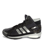 Adidas Futurestar Boost [D68855] 男鞋 運動 籃球 避震 黑 銀