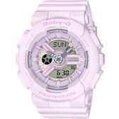 BA-110-4A2  紫 BABY-G Pink Color Series 粉嫩氣息運動錶
