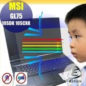 ® Ezstick MSI GL75 10SDK 10SCSK 10CXR 防藍光螢幕貼 抗藍光 (可選鏡面或霧面)
