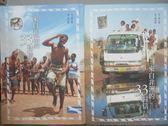 【書寶二手書T1/大學商學_JKZ】來自非洲的33封信(上下冊)_涂心怡