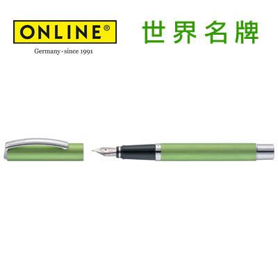 德國原裝進口 Online 視界鋼筆 36757 - 綠 F /支