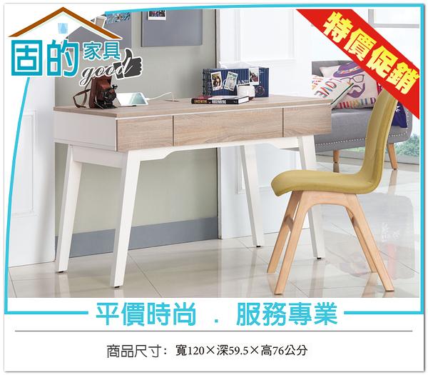 《固的家具GOOD》260-1-AC 小北歐4尺書桌【雙北市含搬運組裝】