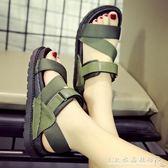 涼鞋女韓版百搭厚底魔術貼沙灘鞋學生鬆糕平底羅馬鞋 水晶鞋坊