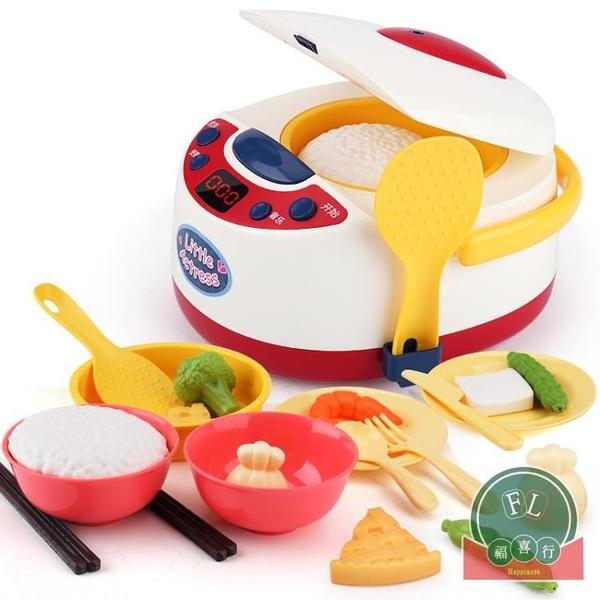 兒童過家家廚房玩具套裝男女孩仿真廚具迷你【聚可爱】