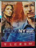 影音專賣店-R03-正版DVD-歐美影集【CSI犯罪現場:紐約 第3季/第三季) 全7碟24集】-(直購價)