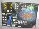 【書寶二手書T9/雜誌期刊_PDP】科學人_168~171期間_共4本合售_腦中GPS等